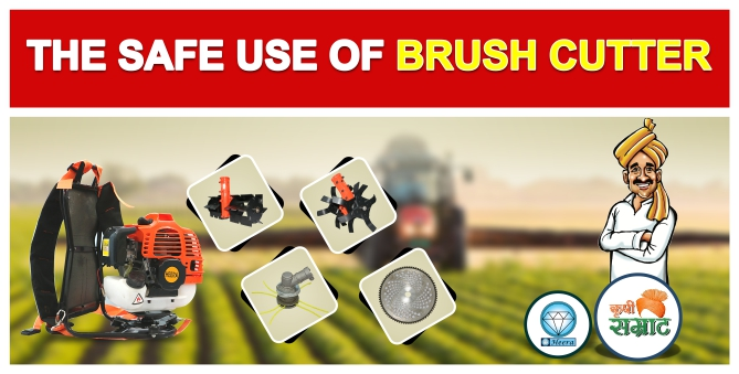 Brush Cutter Safe use